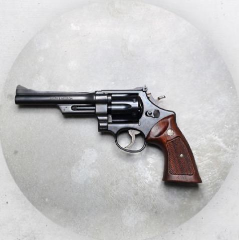 Smith&Wesson Highway Patrolman